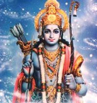 Sri Rama Rama Rameti  (Rama)
