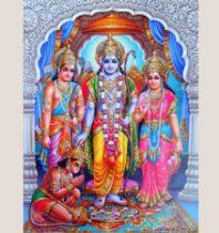 TUMI BHAJA RE MANA  (RAMA)